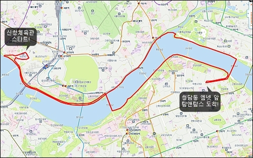 강변 자전거도로 (북단) > 영동대교 > 청담동 엠넷 > 강변자전거도로 (남단) > 반포대교 > 집 (총 30Km)