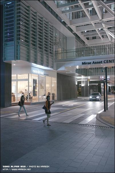 미래에셋센터 건물에 있다
