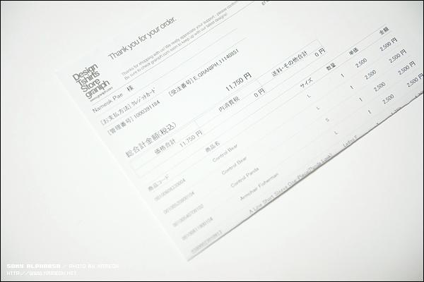 티셔츠 다섯장에 11,750 엔