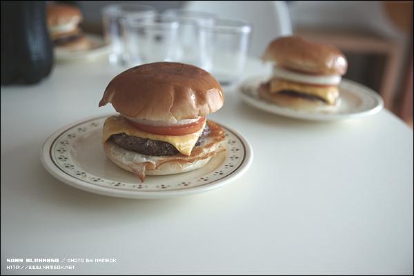 'Mi-Gum Burger'