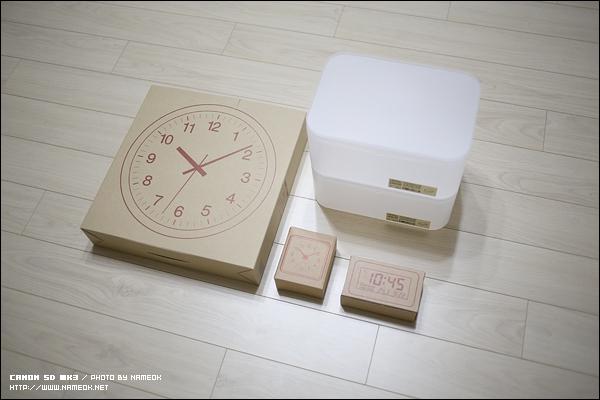 벽시계, 탁상시계, 욕실시계 그리고 징징양의 메이크박스