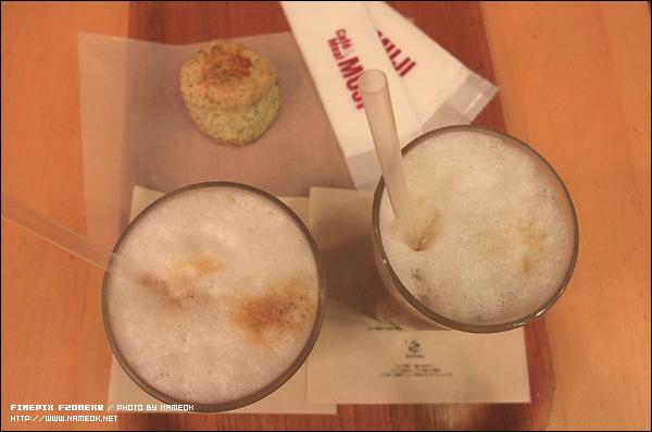 '카페 MUJI' - 스콘과 아이스라떼