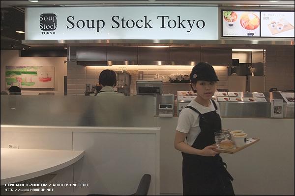 스프 스톡 도쿄