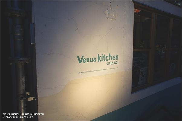 비너스식당