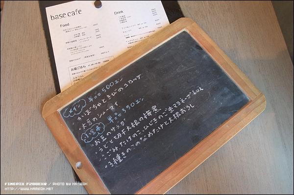 양은 정말 작고, 결코 결코 싸지 않다 - 보리차 + 타르트 세트가 1,000엔, 사과주스 650엔