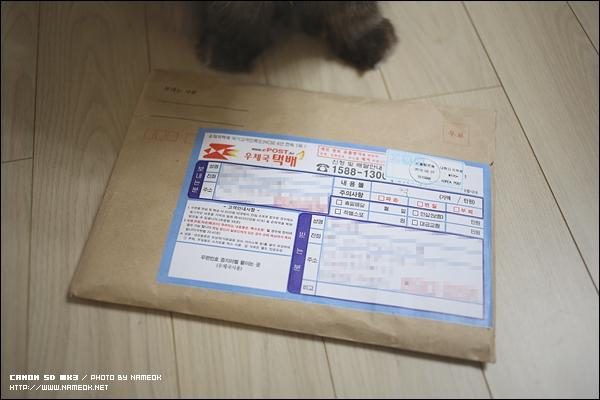얼마 전, 봉봉이는 이런 우편물을 받게 됨