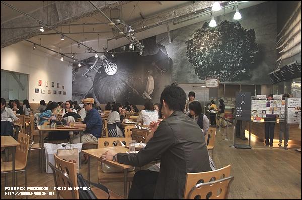 아- 정말 넓어서 좋다능- 한국에도 무지 레스토랑을 오픈 해 달라!