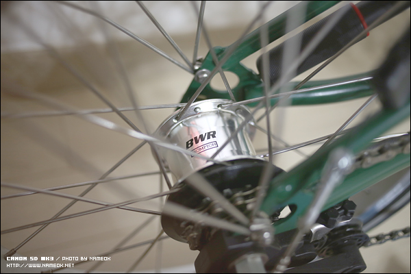 BWR 3 speed rear hub