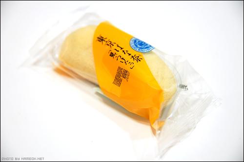 도쿄 특산 (?) 도쿄바나나