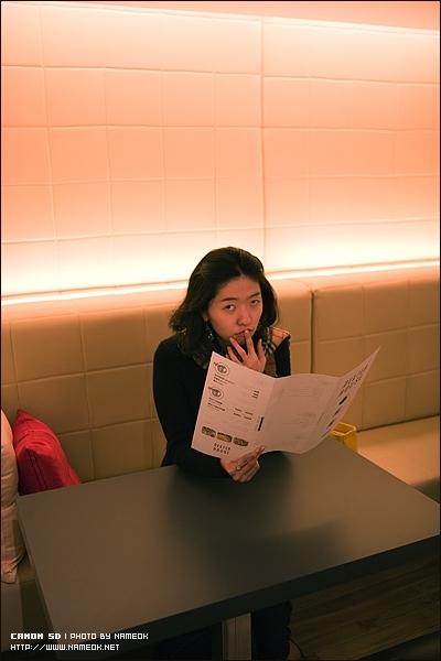 야리는 김징징;;;