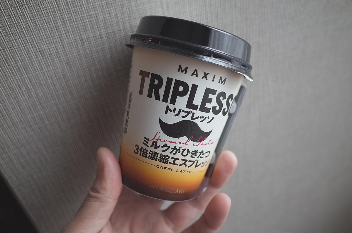쓰리샷인건가! 트리프레소-